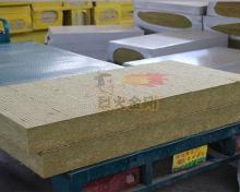 高强度外墙专用岩棉板