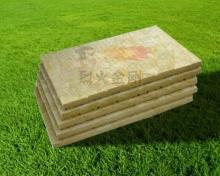 工业用保温岩棉板