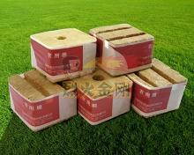 农用岩棉板