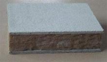 水泥砂浆复合板